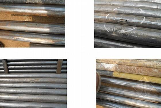 建筑工程钢管脚手架扣件碗扣及顶托质量控制