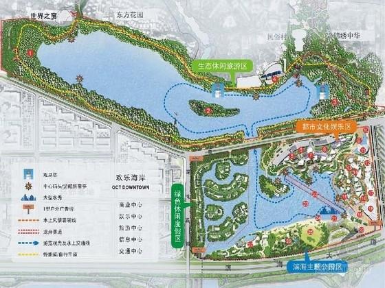 """[广东]""""海洋文化主题""""综合性海岸景观规划设计方案"""