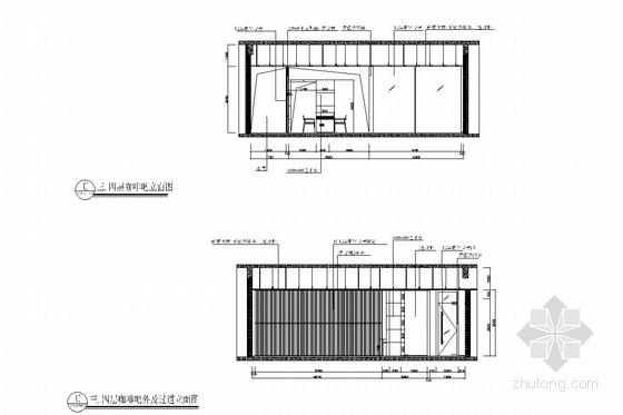 [浙江]皮革之都生产出口时尚皮草公司研发中心施工图 咖啡厅立面图