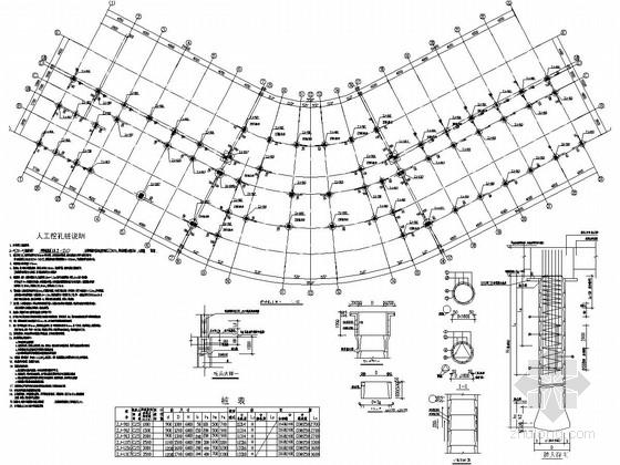 [江西]五层框架结构交警支队大队营房结构图