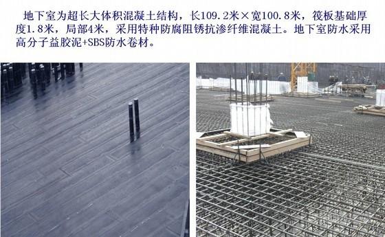 [山东]高层办公楼施工质量创优汇报(鲁班奖、多图)