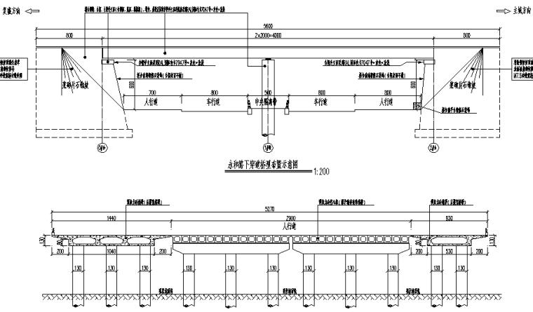 [重庆]城市主干路隧道及道路下穿道涂装工程施工图设计_2
