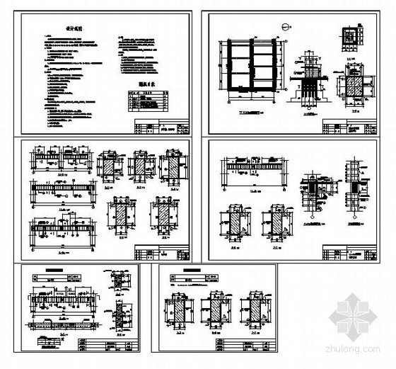 某电解液制备楼框架结构加装卧式离心机粘钢加固结构设计图