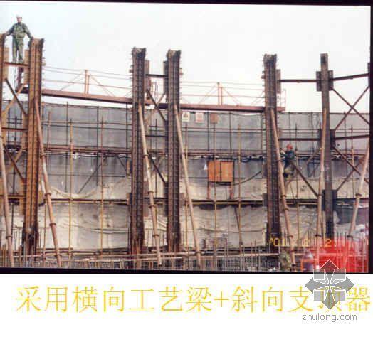陕西某超高层大厦钢结构施工工法(PPT 核心筒 钢骨柱)