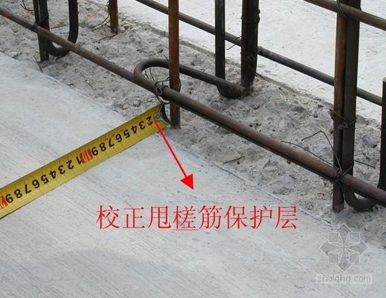 [北京]超高层塔楼钢筋施工方案(滚轧直螺纹连接 附图较多)
