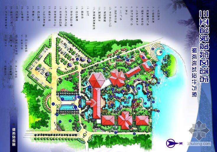 三亚某温泉渡假区彩色总平面图