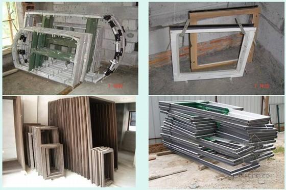 建筑工程铝合金门窗技术交底培训讲义(图文并茂)