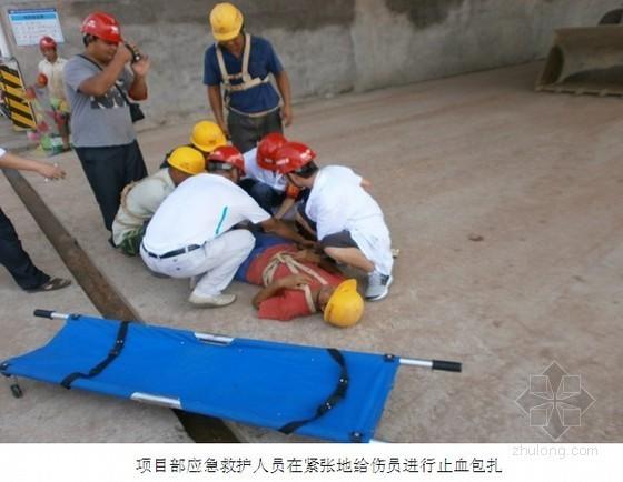 预防高处坠落事故教育培训及应急救援演练图像记录