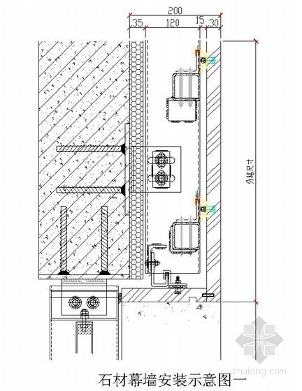 [河北]高层住宅小区幕墙工程施工组织设计(石材幕墙)