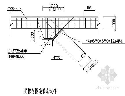某高层大厦深基坑围护结构施工设计图(钻孔桩 内支撑体系)