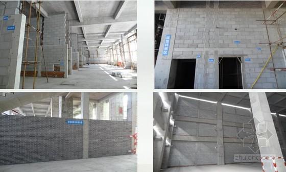 [QC成果]提高加气混凝土砌块墙体施工合格率(附图)