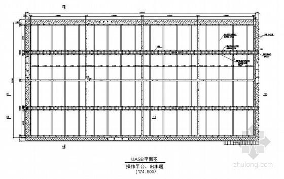 UASB反应器的设计计算资料下载-UASB设计方法与参考图纸