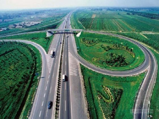 高速公路工程作业指导书706页(路桥隧)