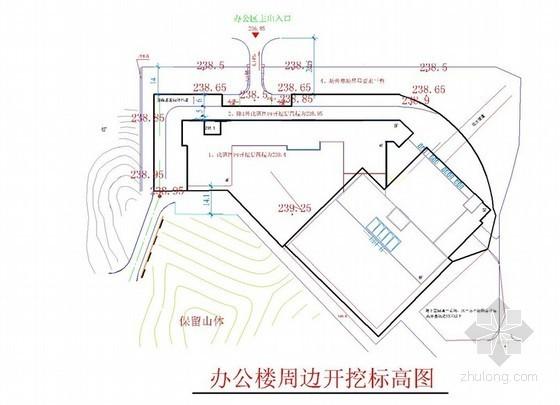 [湖南]6层办公楼土石方工程施工方案