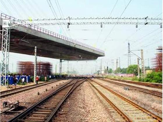 跨铁路转体桥高大模板施工方案(附计算书)