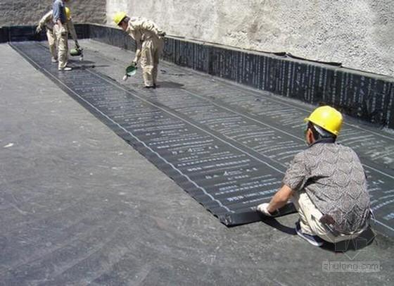 房建防水工程监理细则范本(地下室、厨厕、屋面)
