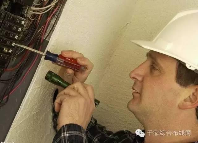 [实用]室内电路改造施工方案