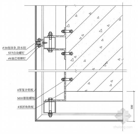 铝板阳角节点详图