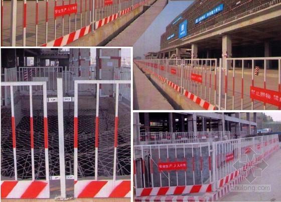 五种标准化临边防护栏杆的比较探讨和新型防护栏杆的设计
