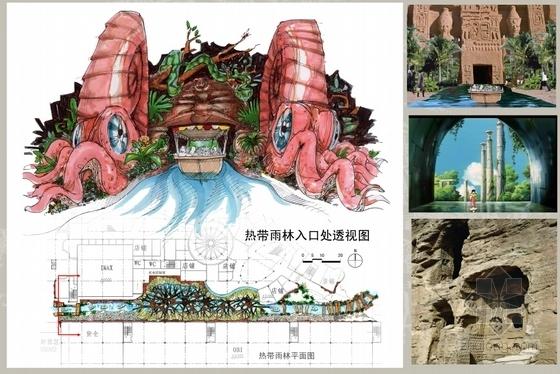 [广东]主题购物中心景观设计方案(超详细、全面)-分区入口效果图