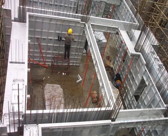 建筑工程铝合金模板系统及施工技术图文介绍