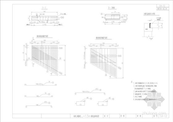 高填土钢筋砼L =1.5m梯形盖板构造图