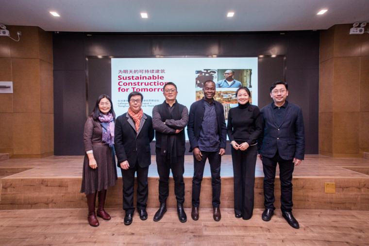 拉法基豪瑞对话暨清华建筑思想论坛:聚焦可持续建筑发展未来