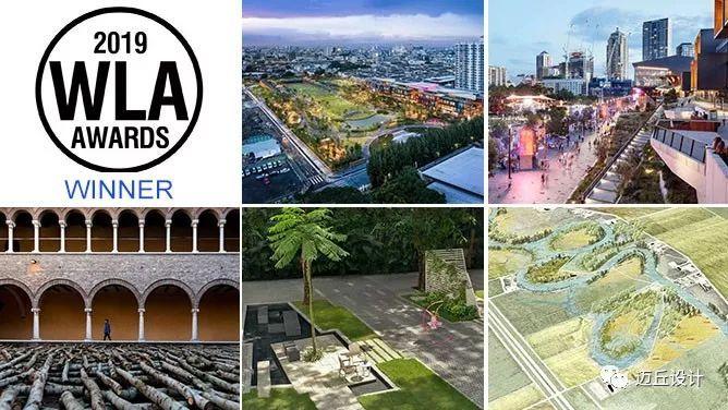 2019WLA世界建筑景观奖揭晓 生态创新