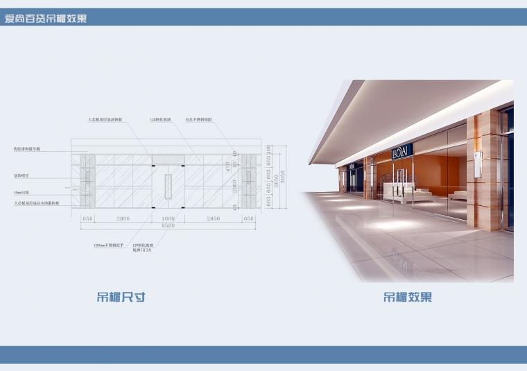 蚌埠-金润万家建筑外立面装饰_4