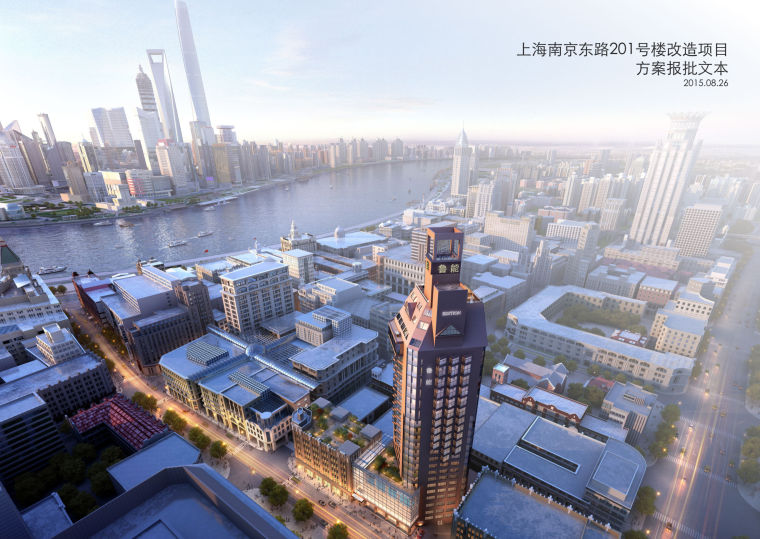 [上海]十大优秀建筑——万豪高端精品酒店建筑改造方案文本