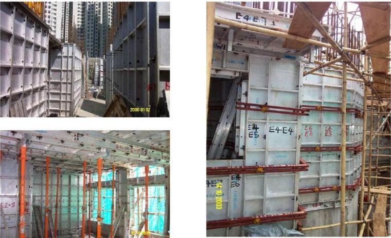 铝模板施工工艺介绍及使用现场管理培训PPT(60余页)_3