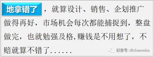 和谷智能科技小镇:京津冀科技特色小镇的发展样板