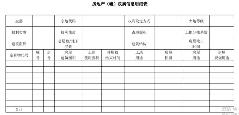 浙江省建筑工程建筑面积计算规则和竣工综合测量技术规程(2017年_6