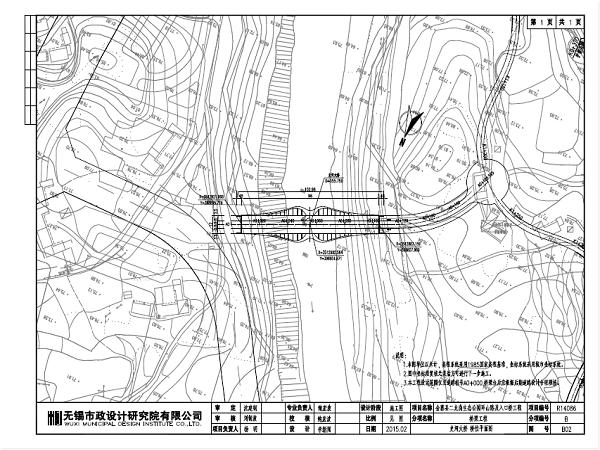 某入口桥工程施工图设计(共57页)_1
