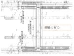 人行过街天桥钢结构吊装专项方案