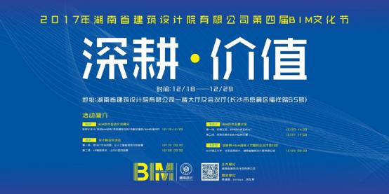 BIM与VR:里子与面子