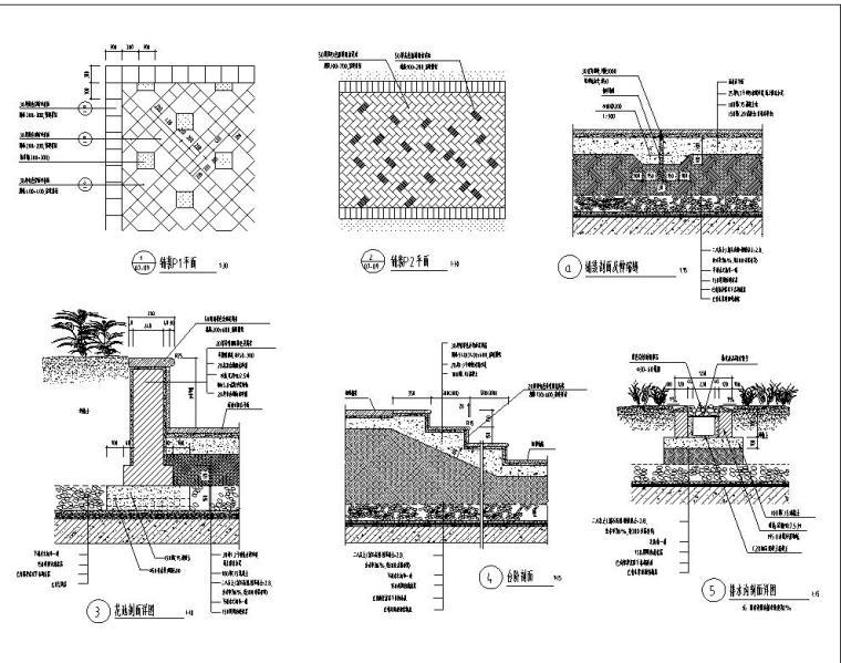 中山市朗晴轩启动区景观设计施工图一套——奥雅_1