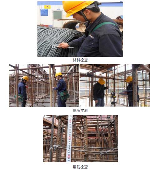 [眉山]中梁·华府项目施工总承包工程施工组织设计(共310页
