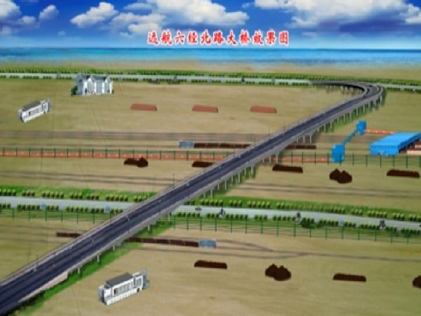 高架公路桥预应力混凝土箱梁模板支撑方案