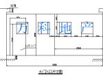 【长沙】万科城一期施工总承包工程补充合同(共193页)
