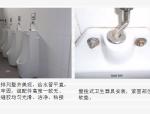 给排水暖通安装工艺要点
