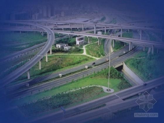 路桥知名集团施工现场文明施工标准化示范做法图集143页