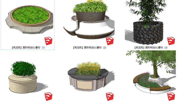 15套圆形树池SU模型