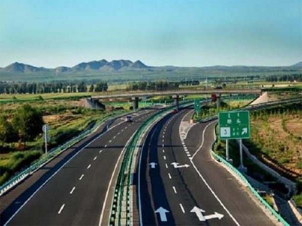高速公路项目部管理制度汇编(共66页)