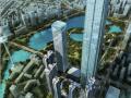 宝能环球金融中心建筑设计方案文本