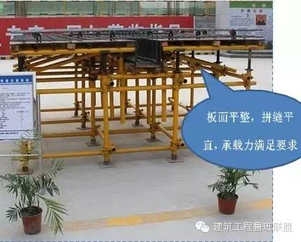 如此齐全的标准化土建施工(模板、钢筋、混凝土、砌筑)现场看看_13