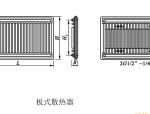 【河北】采暖工程预算(共62页)