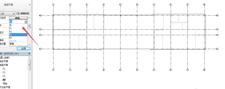 楼板和基线设置问题