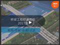 公路施工技术之路面施工