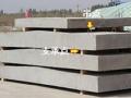 装配式梁(板)施工安装就位的技术要求